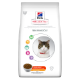 ve-feline-vetessentials-neutered-cat-young-adult-lower-fat-chicken-dry