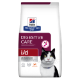 pd-feline-prescription-diet-id-chicken-dry